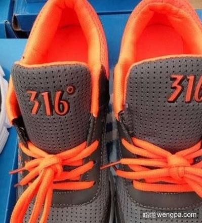 毫无违和感的山寨运动鞋 不仔细看都没看出来