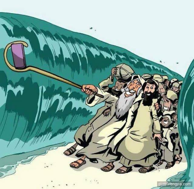 如果摩西是在这个时代过红海