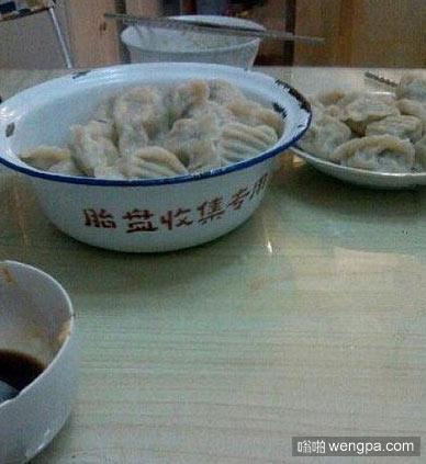 这饺子还能吃的下么