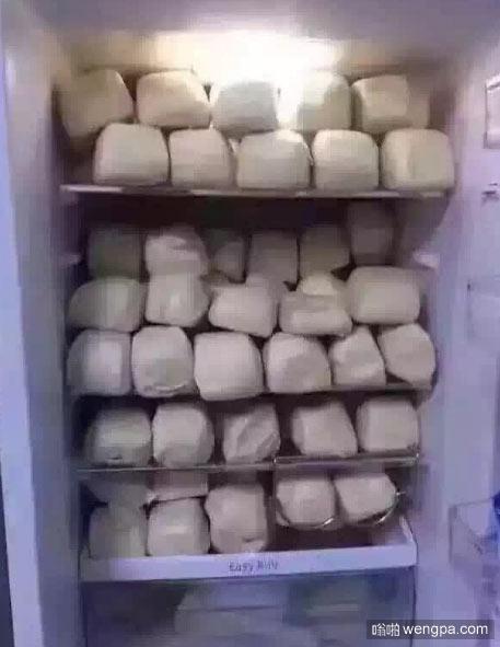 双11后你的冰箱