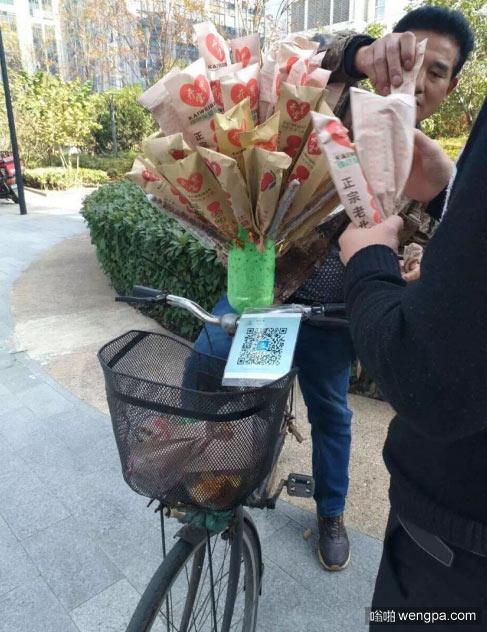 路边卖糖葫芦的也支持支付宝付款了