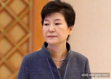【韩国总统段子】世界上最高危的职业 韩国总统 - 嗡啪网