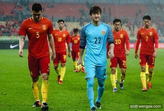 【中国足球段子】中国队是个世界公认的弱队,能不能进球无所谓咋 我只要在自己的位置上不出错就好