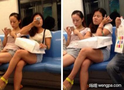 【地铁前女友偶遇笑话】地铁上的一幕,一个男的觉得对面女孩很面熟