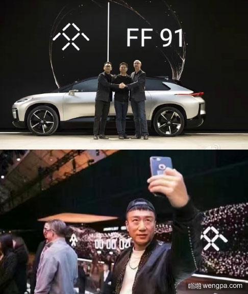 Faraday Future在美发布首款量产车型FF 91 定位中大型SUV 新车具有自动驾驶系统