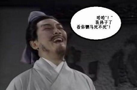 """【宿舍聊三国笑话】宿舍六个人聊起了三国,有人问我:""""兄弟,三国里你最喜欢哪个?"""
