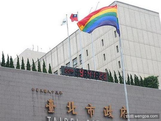 台湾这也是要支持同性恋合法?