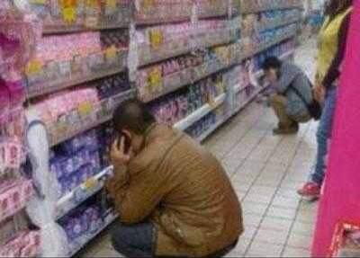 【笑话】第一次帮女朋友买卫生jin