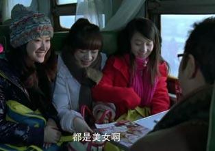【笑话】坐火车硬座,对面妹子不停的吃零食,看的我有点饿了
