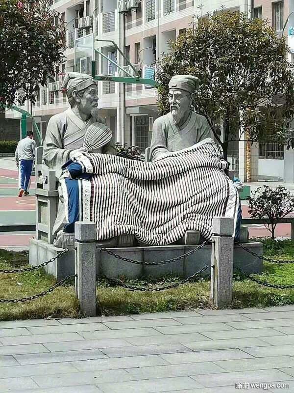 哈哈有机会一起睡觉啊 盖着棉被纯聊天~