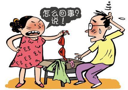 夫妻吵架段子 搞笑段子 - 嗡啪网