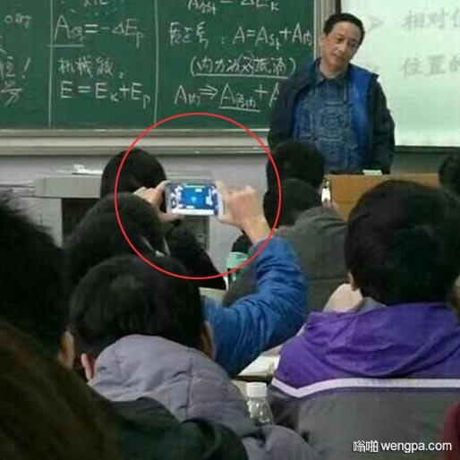 这位同学 我敬你是条汉子