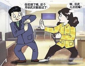 【夫妻笑话】我老婆有个职业病 她以前学了十二年跆拳道