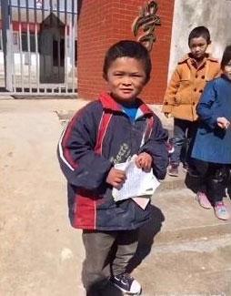 马云在上小学时的照片