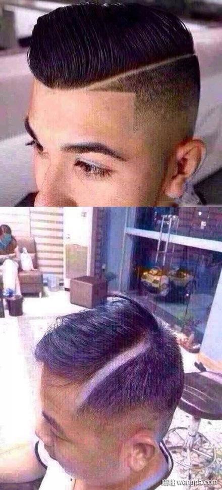 我不喜欢剪头发 因为怕不小心就遇到这样的二货理发师