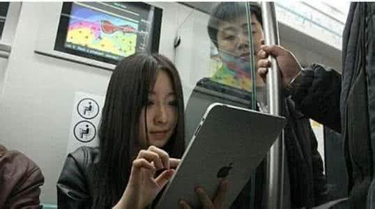 【搭讪笑话】刚才五号线上,一个姑娘拿出ipad玩保卫萝卜,身后一个屌丝看了三分钟