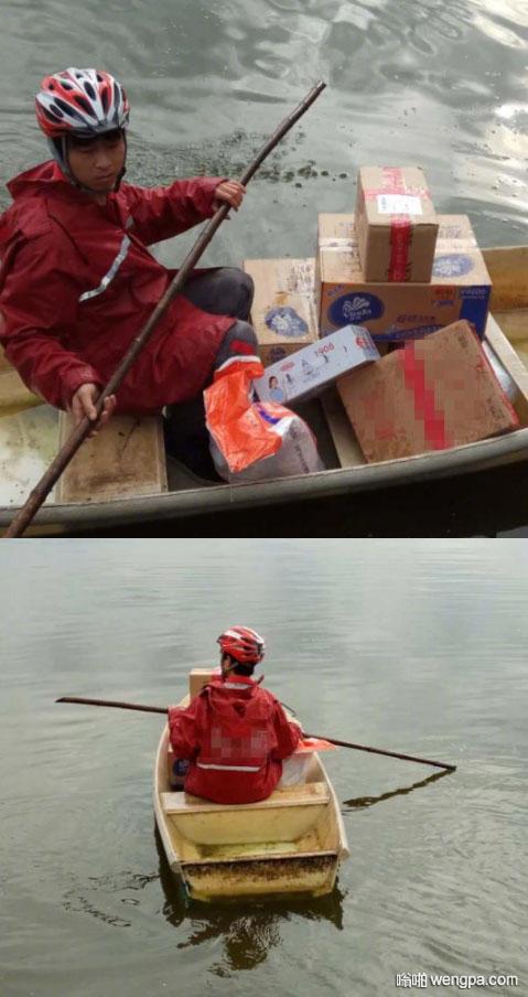 您好,您的快递在船上,我是快递员,正在划船