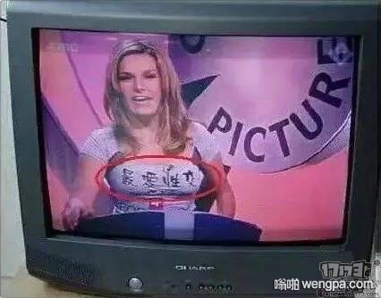 老外穿看不懂的中文T恤闹出笑话(组图)