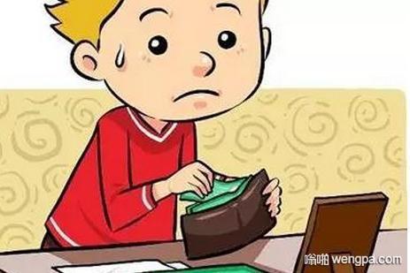 【笑话】哥哥小时候爱偷钱,10块10块的