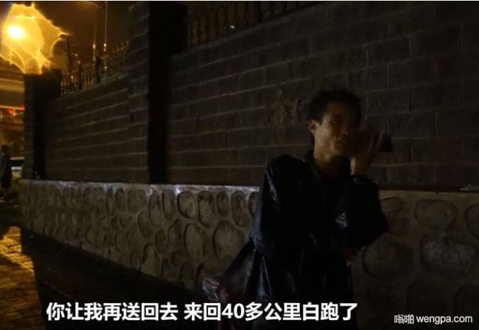北京一外卖小哥趟1米深积水送餐 求顾客别取消订单