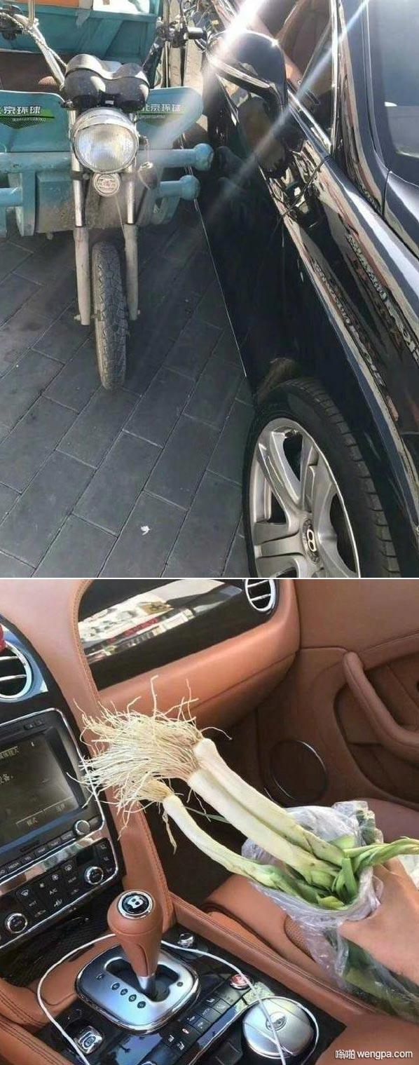 车被三轮划了 大爷赔了一把蒜