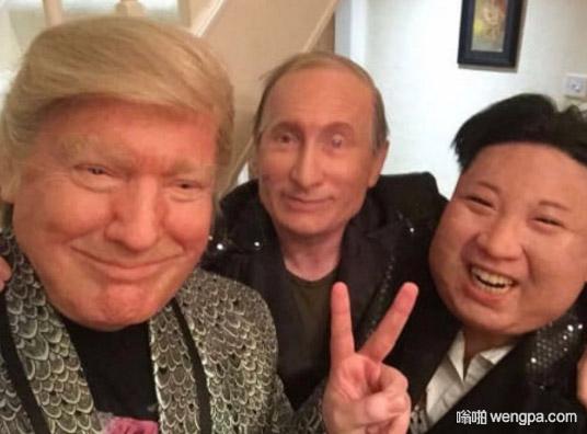 团队自拍 特朗普 普京 金正恩 恶搞 搞笑图片 - 嗡啪网