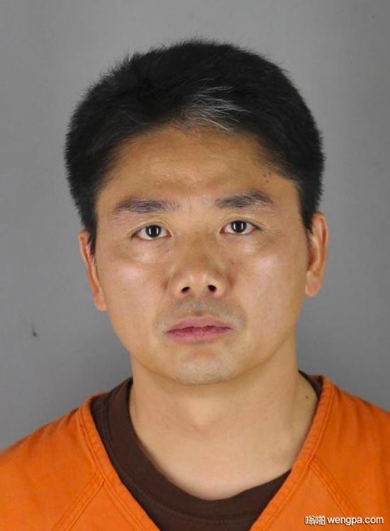 梅尼苏达州向美联社警方提供刘强东被捕的照片