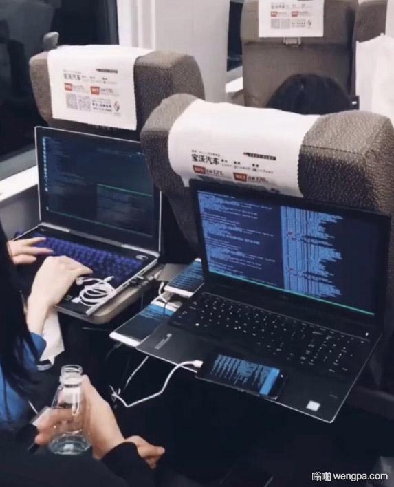 [美女高铁写代码]高铁上遇到的两位妹子,不知道在写什么,但是感觉很厉害