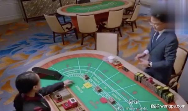 """电影《妈阁是座城》""""达康书记""""豪赌片段"""