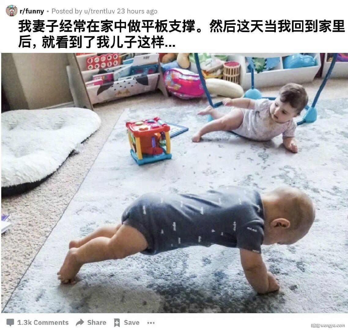 【搞笑图片】娃娃的学习能力太强了 - 嗡啪网