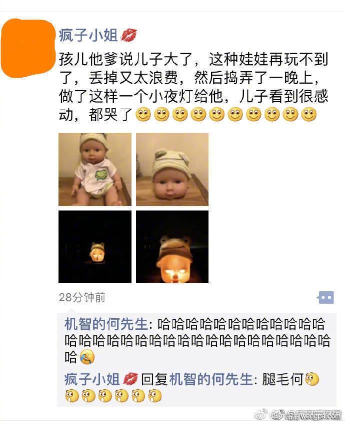 [搞笑图片]心灵手巧的爸爸把旧玩具diy做成灯具 儿子感动得哭了- 嗡啪网