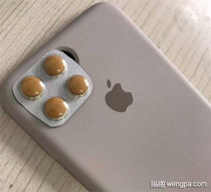 新买的iPhone11