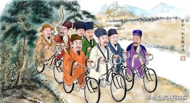【搞笑图片】唐宋八大家骑行图真迹 - 嗡啪网
