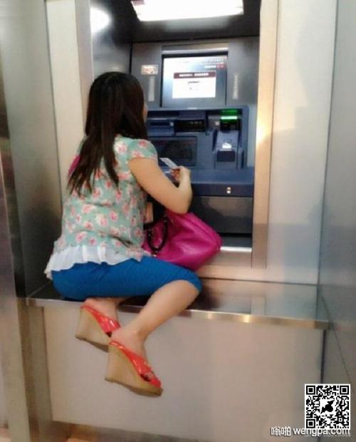 【搞笑段子】今天去银行取钱