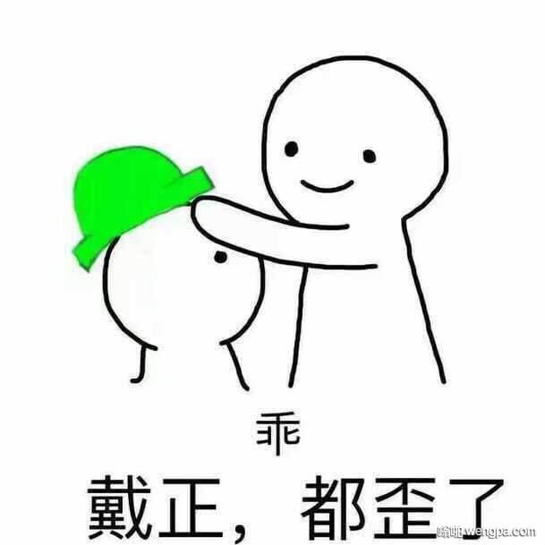 绿帽 大草原