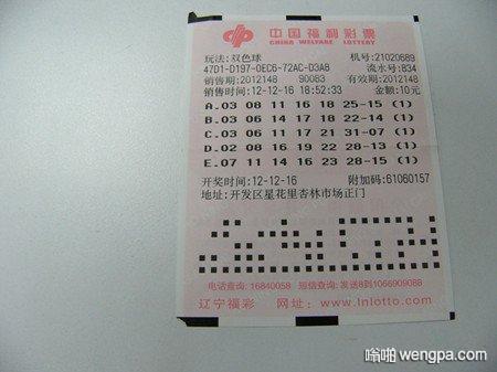 【笑话】哥们有次等公交车的时候去旁边彩票店买了5块钱的刮刮乐