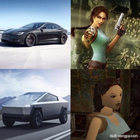 Tesla croft