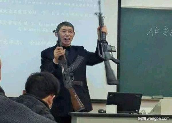今天这节课讲AK突击步枪…