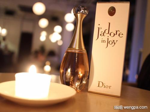 【笑话】过生日的时候 我男朋友送我了一瓶迪奥的香水