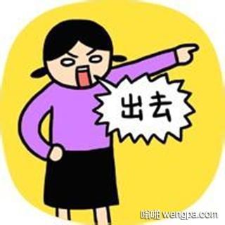 【笑话】一天语文老师说:汉字中,凡带三点水的,一定都有水