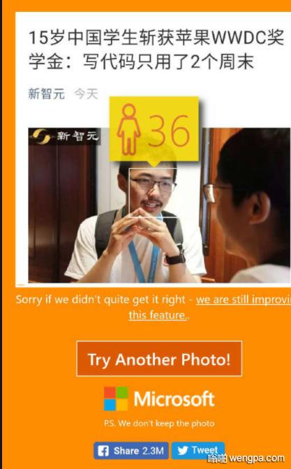 【程序员搞笑图片】拥有20年编程经验的15岁程序员