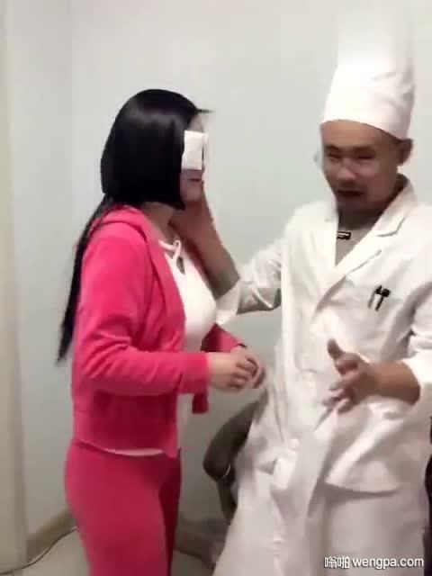 【搞笑段子】一个中年妇女找大夫看病
