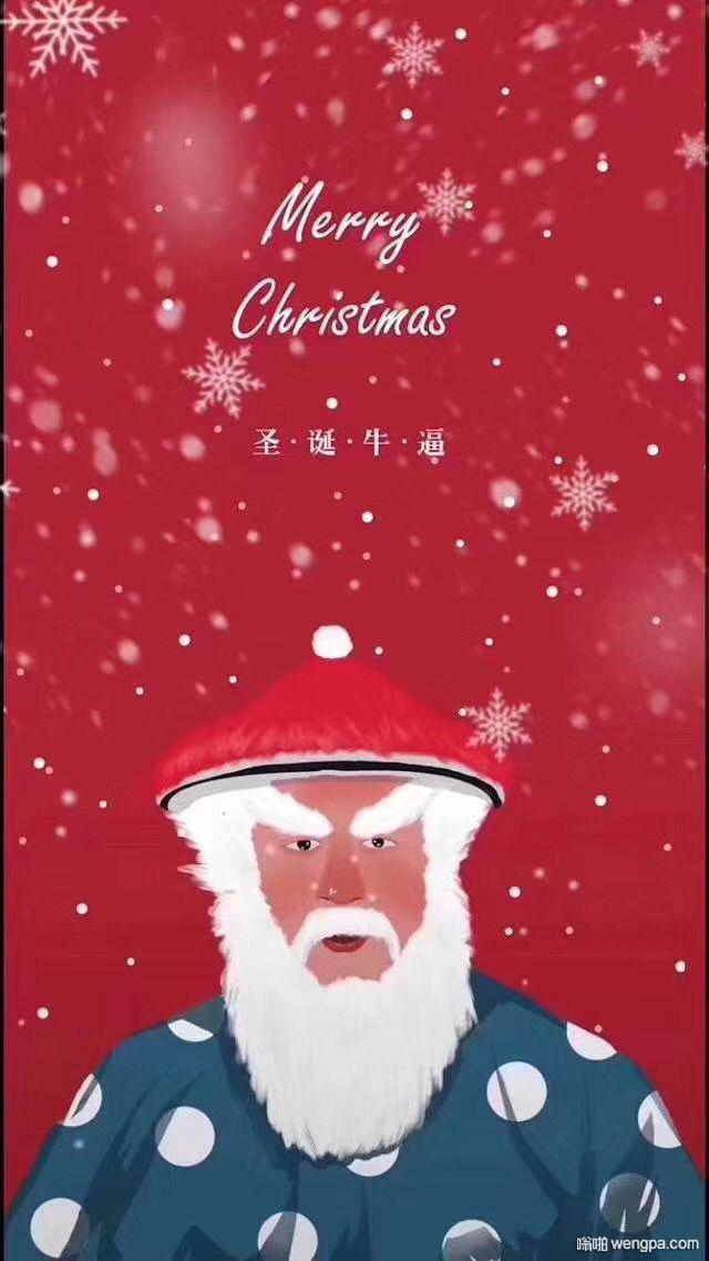 圣诞快乐 红帽子白胡子老爷爷 搞笑图片