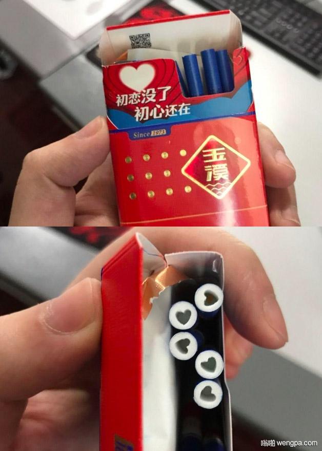 刚买了盒烟 #初恋没了 初心还在# #玉溪#