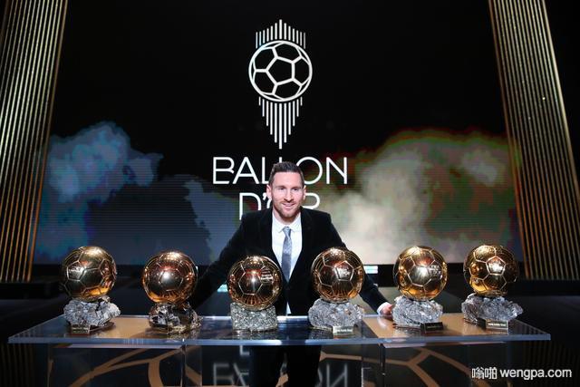 梅西拿到个人第6座金球奖杯 C罗意甲最佳球员