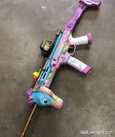 漂亮可爱的玩具枪