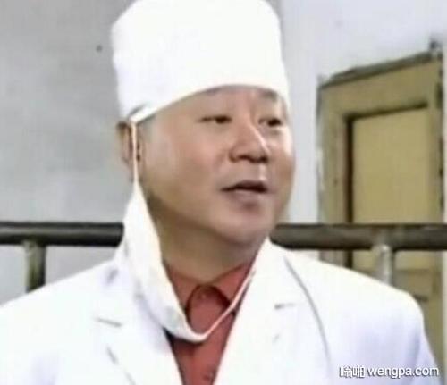 【笑话】我胃不舒服去医院检查 想做个胃镜