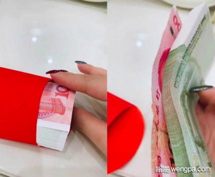 【搞笑图片】总结了广东人的红包