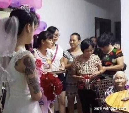 【搞笑图片】奶奶看着这花臂新娘捏了一把汗