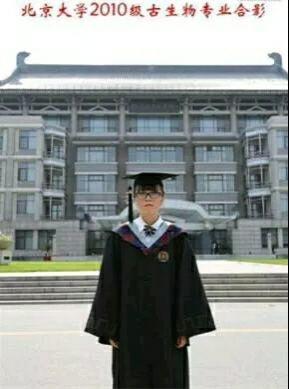 北京大学古生物专业合影